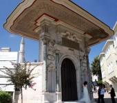 Museums Tor Hagia Sophia
