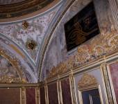 Kammer im Topkapi Palast