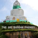 Big Buddha in Phuket