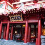 Eingang Relic Tempel Singapur