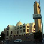 Erzengel-Michael-Kathedrale Assuan