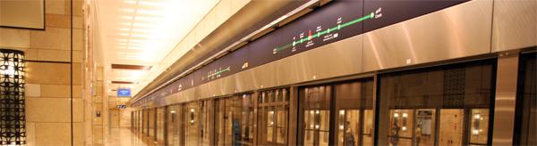 Nahverkehr-E-Ticket-Siemens